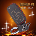 Leather Keychain Case For Volkswagen New Passat Sagitar Polo Tiguan Touran Lavida Bora Leather Key Wallet 3 Button Key Holder