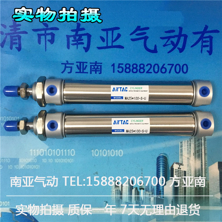 MA25*200-S-U MA25*225-S-U MA25*250-S-U MA25*300-S-U AIRTAC Stainless steel mini-cylinder air cylinder pneumatic component su63 100 s airtac air cylinder pneumatic component air tools su series
