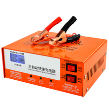 12/24V Truck Smart Full Automatic Car Battery Charger 30-200AH Intelligent Pulse Repair Battery Charger Fit Motorcycle Charger