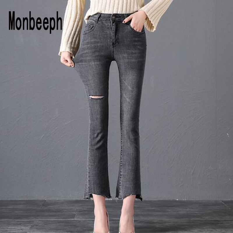 Monbeeph Stretch Jeans Slim-Hole-Pants Female High-Waist Plus-Size Denim Woman Ripped
