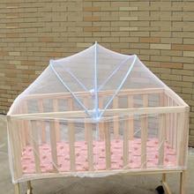 Детская кроватка, противомоскитная сетка, уход за детской кроваткой, сетка, занавеска, купол, Москитная кроватка, сетка для ухода за ребенком, аксессуары для детской кроватки