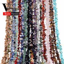 _ Чип, граненые бусины, натуральный камень, аметист, тигровый глаз, бусины для изготовления ювелирных изделий 3-5-8-12 мм, ожерелье «сделай сам», ...