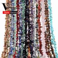 Irregular chip Estilo libre grava cuentas de piedra Natural amatistas Ojo de Tigre perlas para joyería haciendo 3-5-8-12mm Diy collar 16 pulgadas
