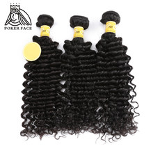 Poker Face Cambodian Deep Wave Human Virgin Hair Bundles Deal 3 Pieces/lots Unprocessed Deep Wave Hair Extension Shipping Free(China)