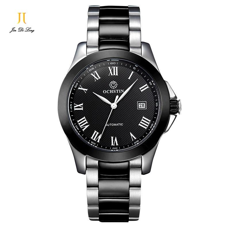 OCHISTIN Brand Classic Casual Business Mechanical Watch Men Automatic Self-Wind Wrist Watches Male Flywheel Wristwatch Calendar