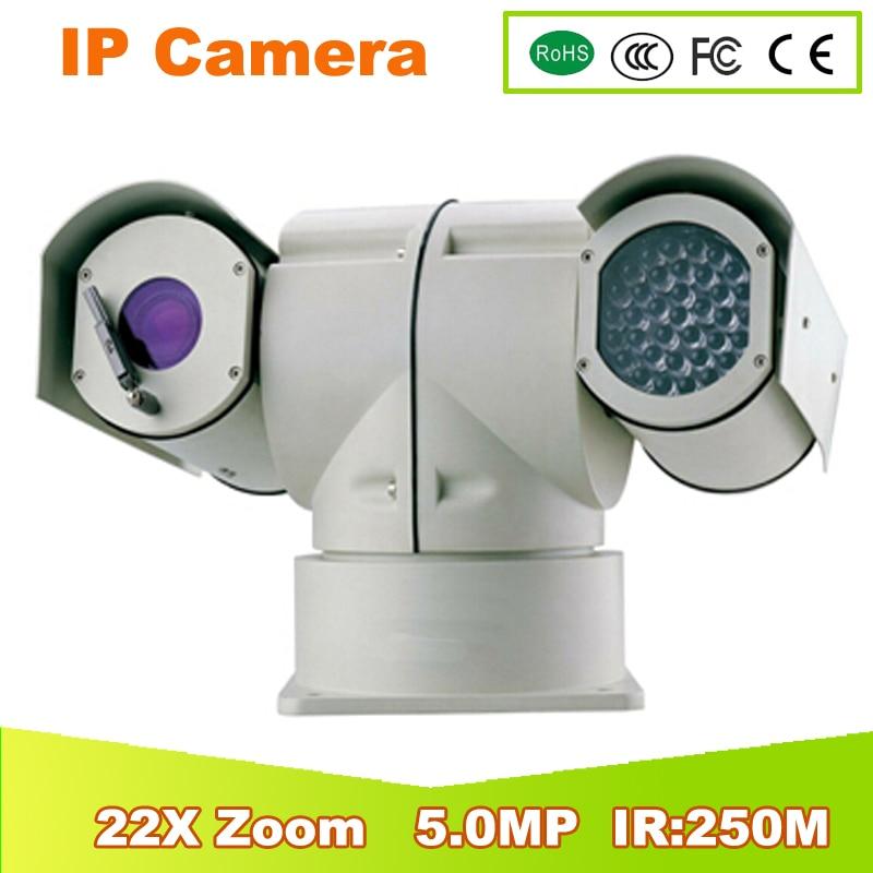 YUNSYE Police High speed ball h.265 ptz camera 2592*1944 5.0mp camera 22X zoom ir:250m Low light camera SONY 175 CCD police pl 12921jsb 02m