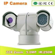 цена на YUNSYE Police High speed ball h.265 ptz camera 2592*1944 5.0mp camera 22X zoom ir:250m Low light camera SONY 175 CCD