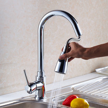 OUYASHI Pull Out kitchen faucet Single Hole Handle 360 Degree Water Mixer Tap water tap