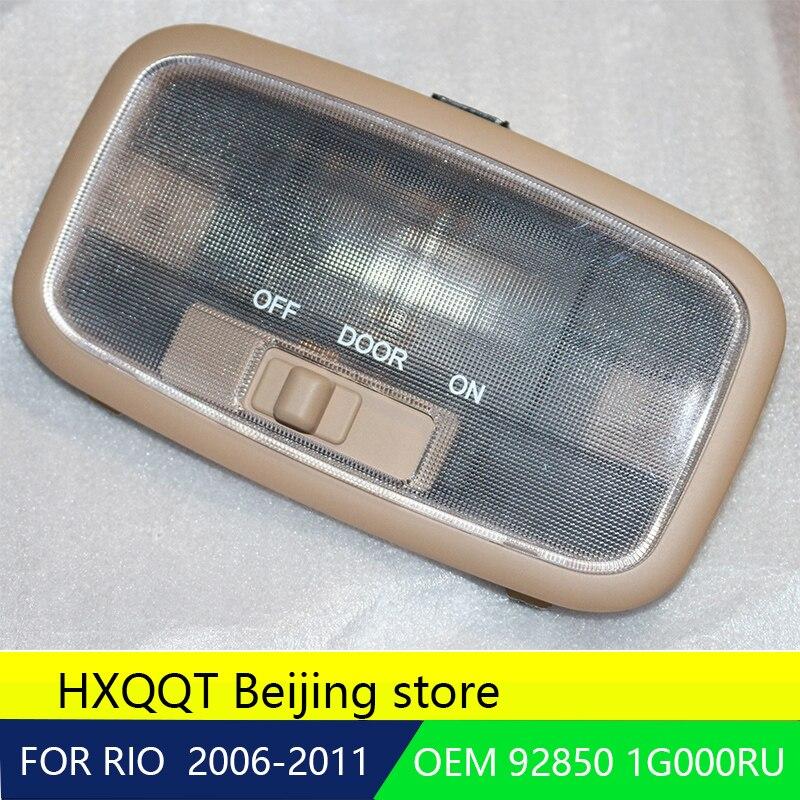 928501G000RU Interior Dome Room Lamp Beige For Kia Rio Pride 4D 5D 2006-2011
