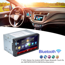 7 inch Car DVD GPS Player Capacitive HD Touch Screen Radio Stereo 8G / 16G iNAND Rear View Camera Parking Android 5.1.1