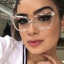 45591 moda kwadratowe okulary ramki kobiety modne style marka optyczne okulary komputerowe óculos De Grau Feminino Armacao tanie tanio CCspace Alloy Stałe Okulary akcesoria FRAMES
