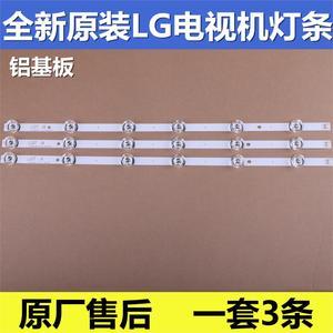 """Image 4 - 3 個のxテレビledストリップ 6 ランプlg 32 """"テレビ 32MB25VQ 6916l 1974A 1975A 1981A lv320DUE 32LF5800 32LB5610 イノテックypnl drt 3.0 32"""