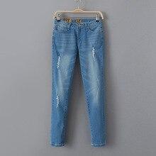 Новые женщины тонкий тонкий нищий отверстие промывают брюки отверстие джинсы ноги женские брюки бренд мода тощий денима