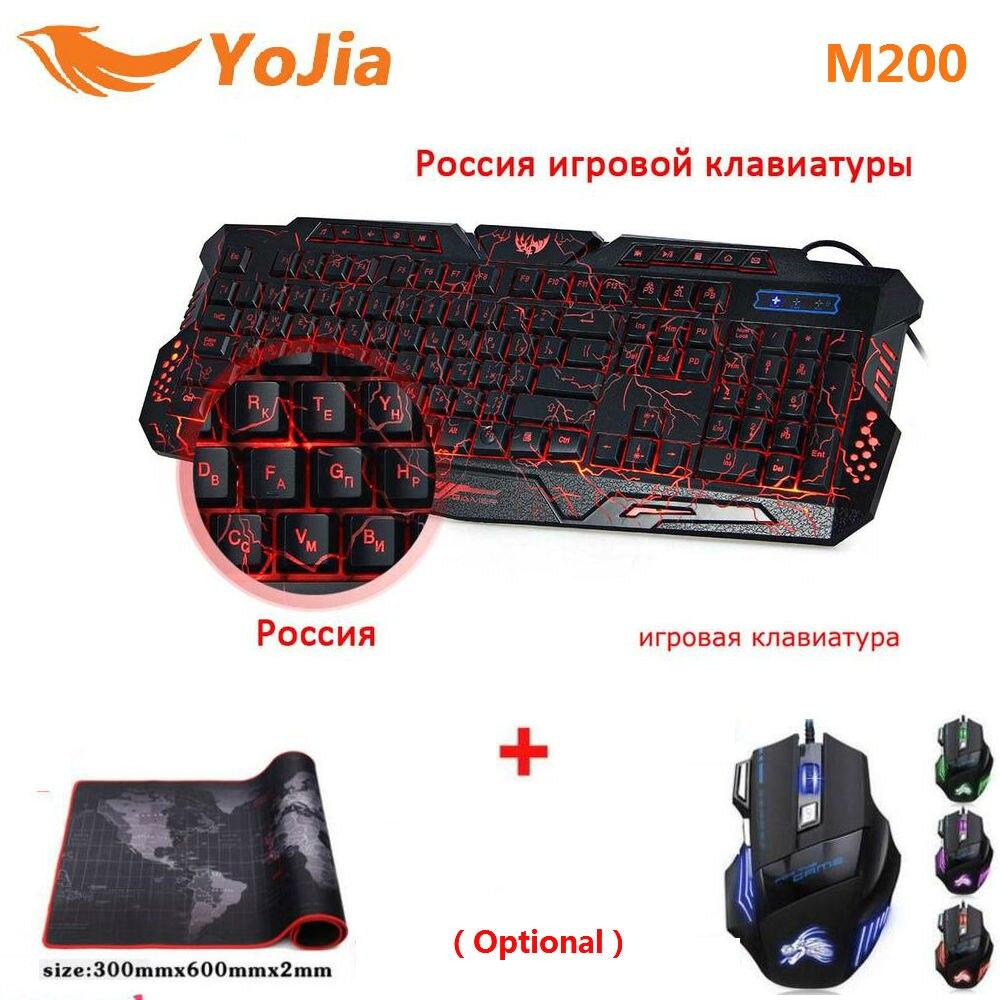 Yojia M200 Russian English Gaming Keyboard 3 Color Backlight 114 keys M200 USB Wired Keyboard Adjustable Brightness for Computer