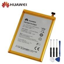 Original Replacement Battery For Huawei MATE 1 Ascend MT2-L05 MT1-T00 MT1-U06 MT2-L02 HB496791EBC Genuine Phone Battery 4050mAh ltn154p2 l05 fit ltn154p1 l03 ltn154p2 l04 ltn154p1 l02 b154sw01 lp154w02