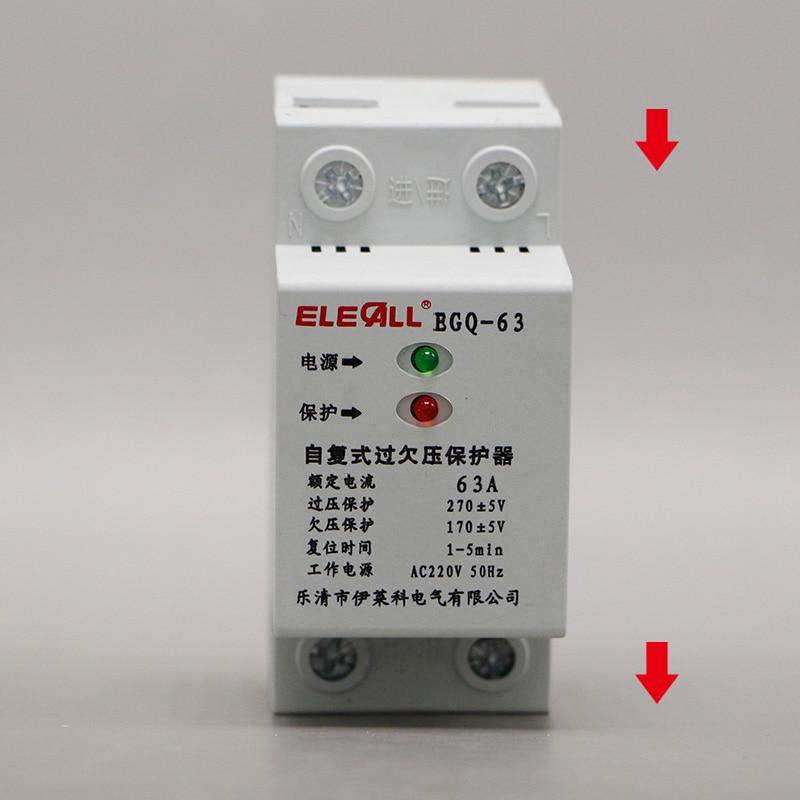 egq 63 ac220v 63a automatic reset device overvoltage over voltage rh aliexpress com