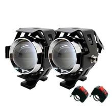 2Pcs/Set SUNKIA U5 3 Modes 3000LM LED Lights With Switch 125W CREE Chip Auto Projector Head Lamp Motorbike Head Fog Light