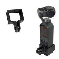 יד מתאם קליפ תרמיל עבור אביזרים Bracket הרחבת מעמד המצלמה Dji אוסמו Pocket הר מתאם Pockrt אוסמו מסגרת כף יד gimbal (5)
