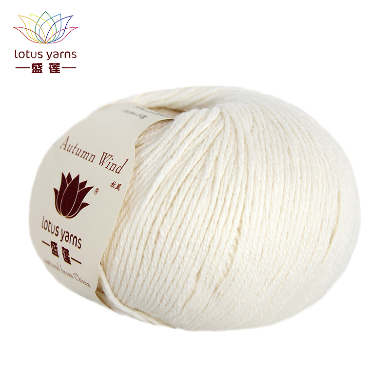 Lotus Yarns Autumn Wind Yarn Natural Cotton Cashmere Hand Knitting Colored DIY Crochet