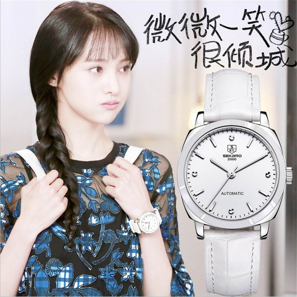 SEKARO Brand Women Watches Mechanical Watch White Leather Band Ladies Simple Fashion Casual Clock Relogio femininos 2017 shenhua brand women watches skeleton mechanical watch white leather band ladies simple fashion casual clock relogio femininos