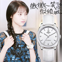 SEKARO Brand Women Watches Mechanical Watch White Leather Band Ladies Simple Fashion Casual Clock Relogio femininos 2017