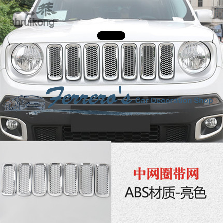 many colors for 2015 2016 2017 JEEP Renegade 7pcs/lot ABS Chrome Car Accessories car stickers FRONT GRILL decoration Cover color my life abs car door stopper cover door lock protective covers for jeep renegade 2015 2016 2017 compass 2017 accessories