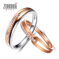 Double Color 18 K Gold Lovers Get Married Wearing A Diamond Ring For Men And Women