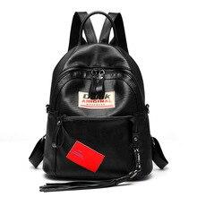 Новинка 2017 года Для женщин Рюкзаки Высокое качество PU кожа Сумка для подростков Обувь для девочек Школьные сумки Винтаж рюкзак Mochilas Mujer