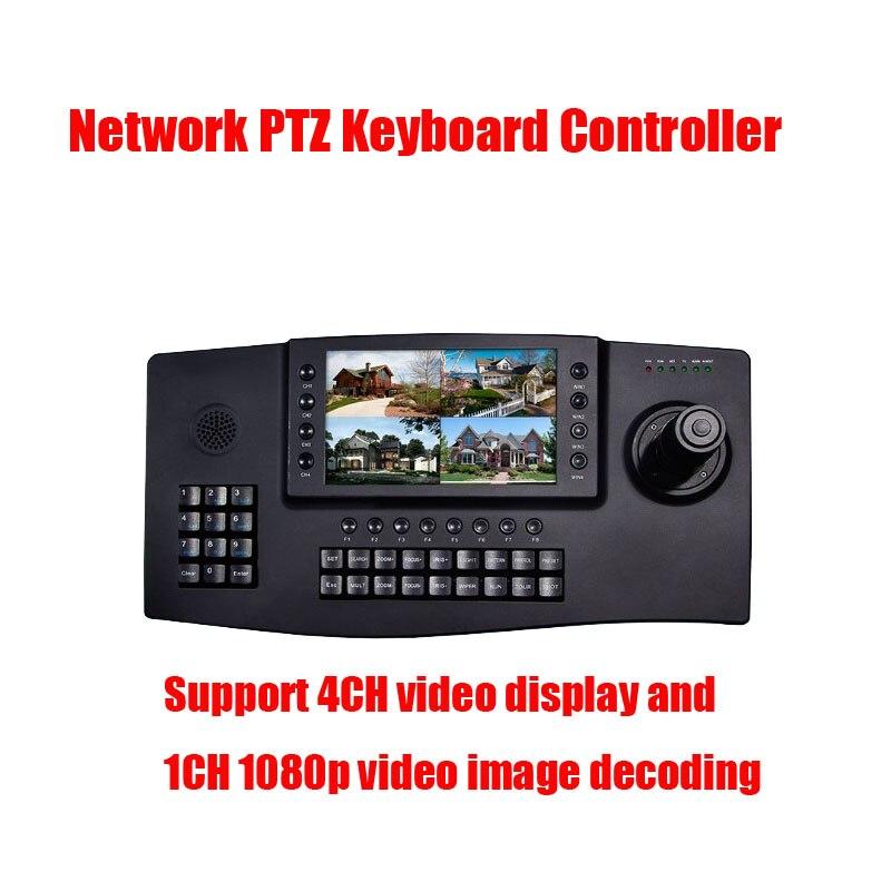 Livraison gratuite 7 pouces LCD ONVIF IP PTZ clavier 4D Joystick CCTV clavier contrôleurs pour IP PTZ caméra de vitesse