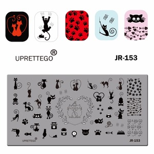 Image 5 - 2019 Stainless Steel Stamping Plate Template Russian Phrase Cat Floral Corner Xmas Fruit Pixel Pattern Nail Tool JR151 160