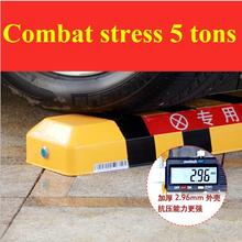 Remote controls automatic parking barrier, reserved car lock, facilities, fast delivery