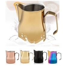 350 мл кувшин для вспенивания из нержавеющей стали, чашка с цветами, эспрессо, капучино, художественный кувшин, кувшин для вспенивания молока, кружка, кофейные инструменты
