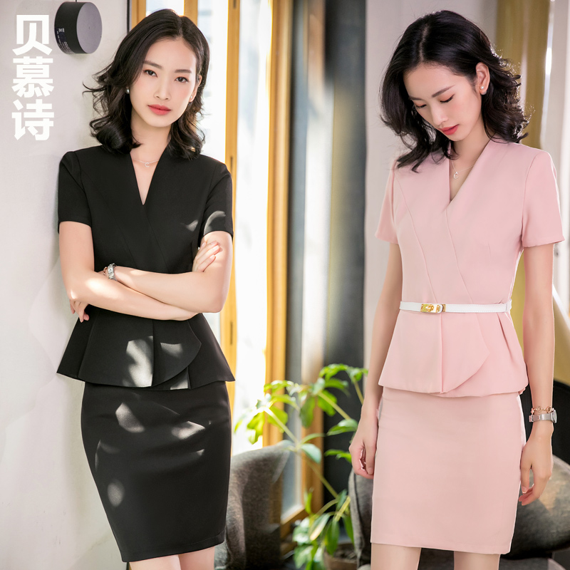Pink Elegant Formal Office Women Ladies Uniform Business for work Women Blazer or pants  ...
