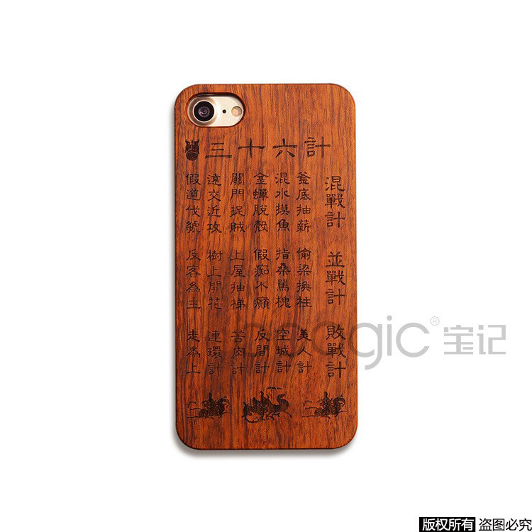 iphone 7 7 plus wood cover (27)