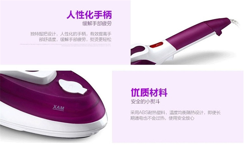 SJ-5,Free Shipping,steam brush handheld ironing machine,portable dry cleaning brush household electric iron,mini garment steamer