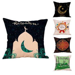 Image 1 - Eid Al Fitr Linha Carta Padrão Almofada Lance Fronhas Capa de tecido Super macio Casa Cama Fronha Travesseiro Cobre