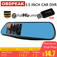 3 5 Car DVR font b Camera b font Full HD 1080P Car Driving Video Recorder