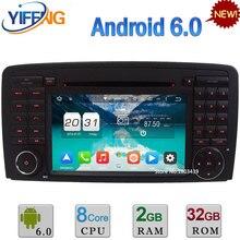 Octa Core Android 6.0 2GB RAM 32GB ROM 3G/4G AUX FM Car DVD Radio Player For Mercedes-Benz R Class W251 W280 W300 W320 W350 W500