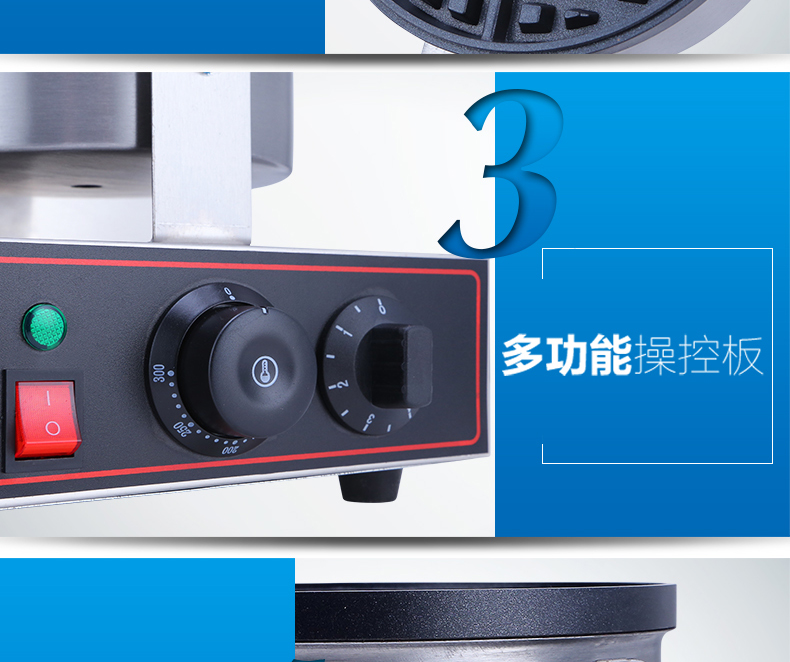 Waffle Oven Commercial Muffin Electric Baking Pan Waffle Machine Cake Machine Lattice Cake Machine Omelet Machine MG-730 16