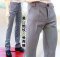 Fashion black-and-white striated pants  For BJD 1/4 MSD,1/3,SD17, Uncle Doll Clothes Accessories