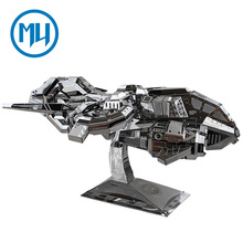 Thunder Hawk Fighter Model 3D laser cutting Jigsaw puzzle DIY Metal model Nano Puzzle Kids Educational Puzzles Toys for Children