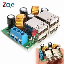 A5268 4 USB порта понижающий источник питания регулятор напряжения преобразователь модуль DC 12 В 24 в 40 В до 5 В 5A для MP3/MP4 телефона автомобиля и т. Д