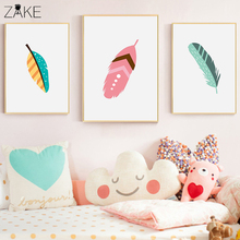 Cartoon Indian Tent Arrow Animal Nordic Posters And Prints Wall Art Children Canvas Painting Pictures Kids Room Decor