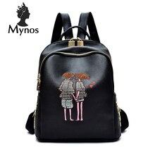 Mynos Роскошные Вышивка кожа Для женщин рюкзак мультфильм заклепки школьный рюкзак для девочек-подростков Mochila Escolar backbag наушники