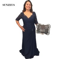 Navy Blue Lace Mother of the Bride Dress V Neck Half Sleeve Sheath Chiffon Wedding Party Dress for Women Plus Size