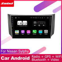 цена на ZaiXi android car gps multimedia player For Nissan Sylphy B17 2012~2019 car dvd navigation radio video audio player Navi Map