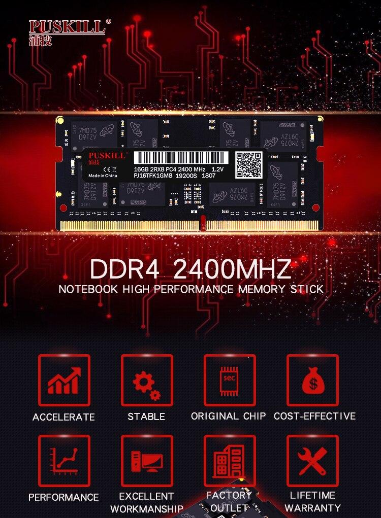 DDR4笔记本详情页-拷贝_02