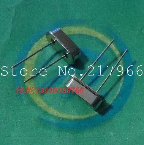 Резонатор 20 . , 18.432 hc/49s