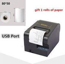 Geschenk 1 rollen papier neue hochwertige 80mm thermobondrucker automatische schneiden druck usb-anschluss/Ethernet port