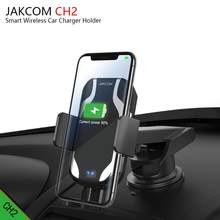 JAKCOM CH2 Smart Wireless Car Charger Holder Hot sale in Chargers as 26650 vtech battery 26650 charger(China)